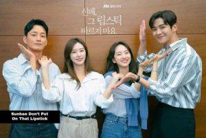 Daftar Drama Korea Yang Tayang di 2021