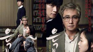 Drama Korea Yang Diperankan Kim Go Eun